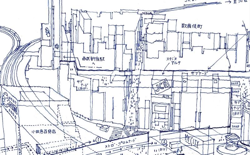 Shinjuku Sta Zoom